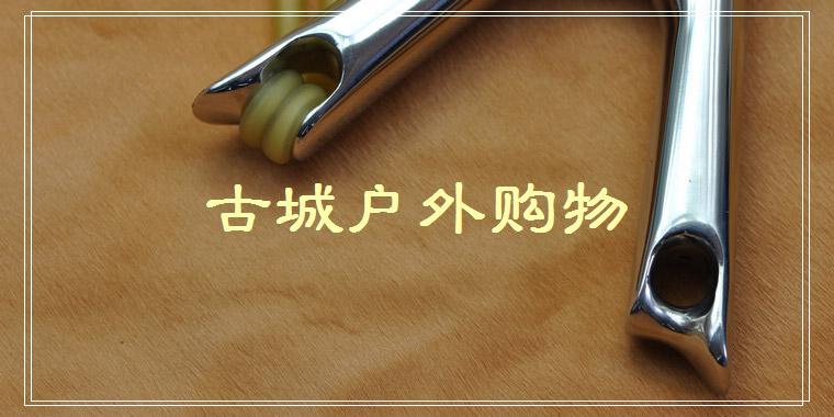 304不锈钢精铸紫光檀龙头V叉弹弓 - 不锈钢弹弓 古城 ...